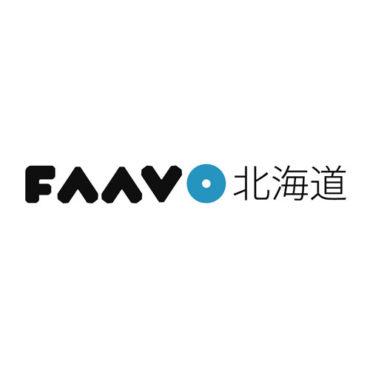 FAAVO北海道(北海道エリアオーナー株式会社北日本広告社)