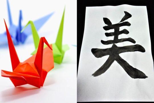Origami & Shuji