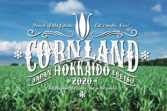 Corn Land HOKKAIDO!! <br>しろみつとろきびマルシェ&試食会