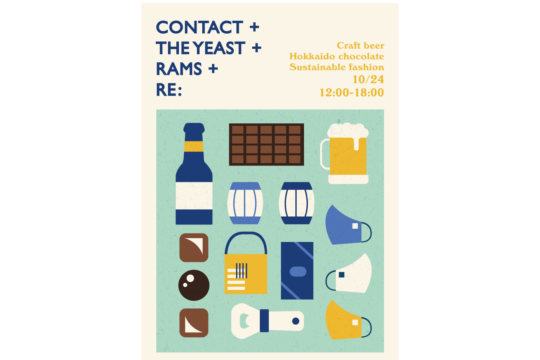 CONTACT+THE YEAST+RAMS+RE: POPUPSHOP